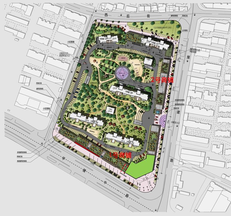 金顶名都 原上上电缆 地块1号商业调整方案规划公示高清图片