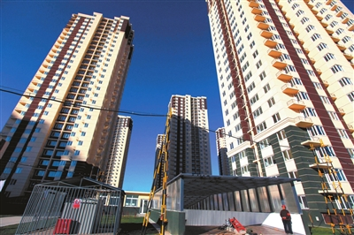 城镇住房保障条例征意见 保障房五年内转让政府回购
